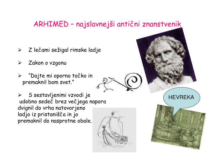 ARHIMED – najslavnejši antični znanstvenik