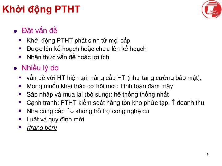 Khởi động PTHT