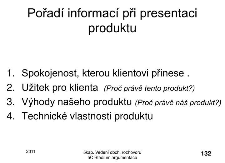 Pořadí informací při presentaci produktu