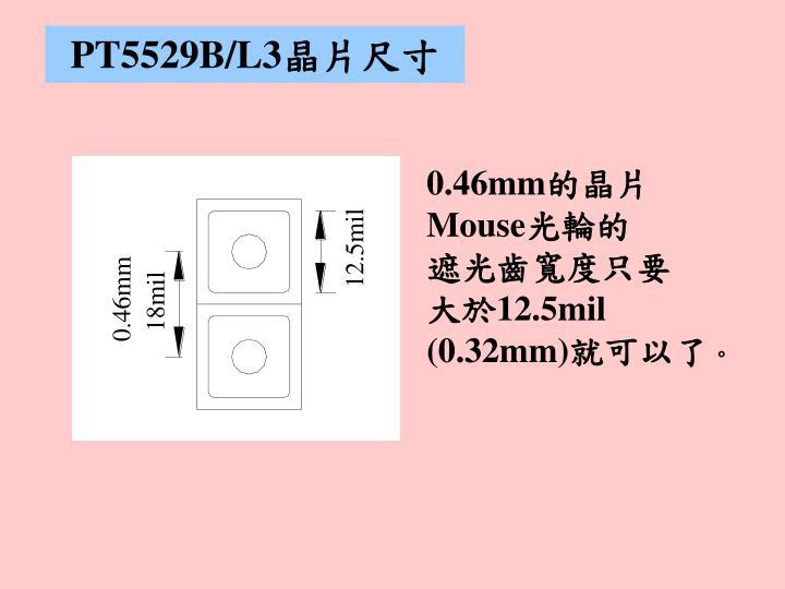 PT5529B/L3
