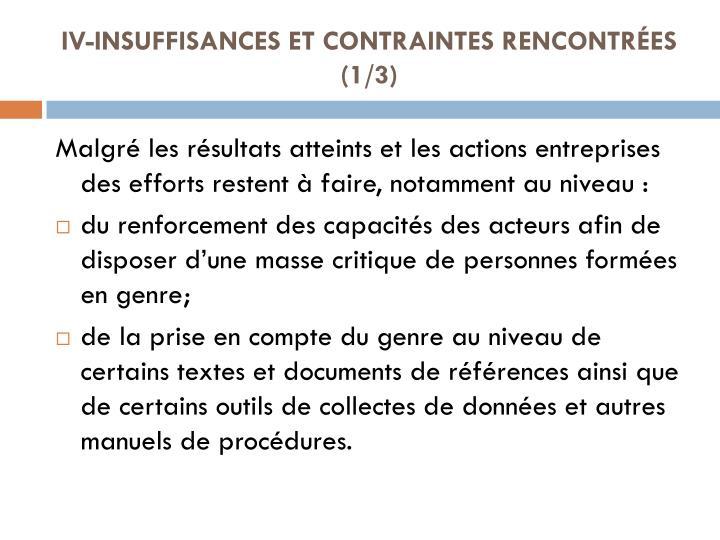 IV-INSUFFISANCES ET CONTRAINTES RENCONTRÉES (1/3)