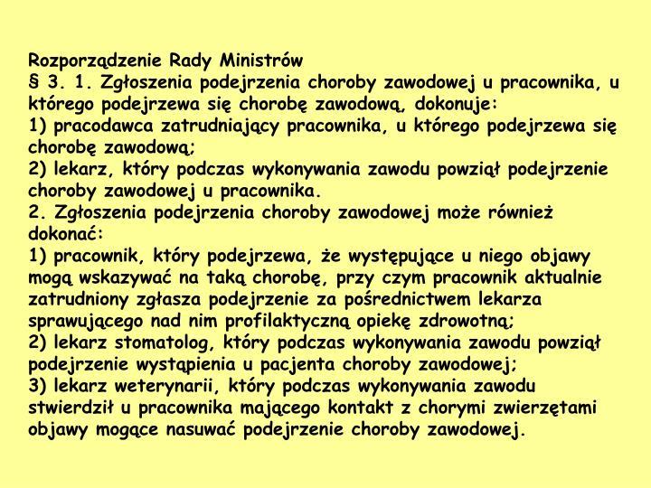 Rozporzdzenie Rady Ministrw