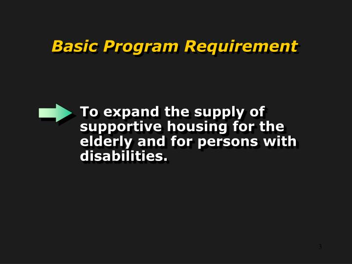Basic Program Requirement