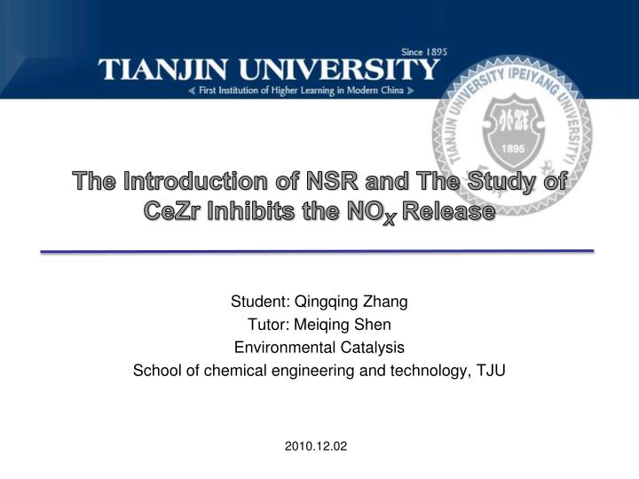 The Introduction of NSR and The Study of