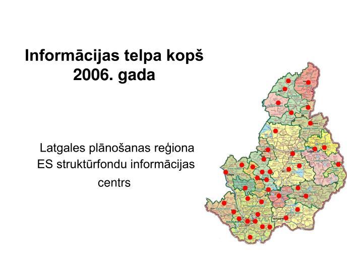 Informācijas telpa kopš 2006. gada