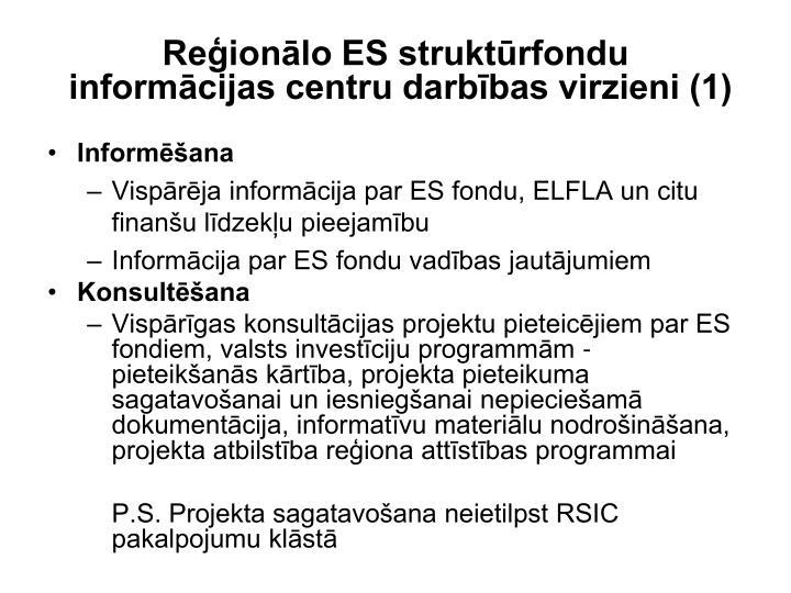 Reģionālo ES struktūrfondu