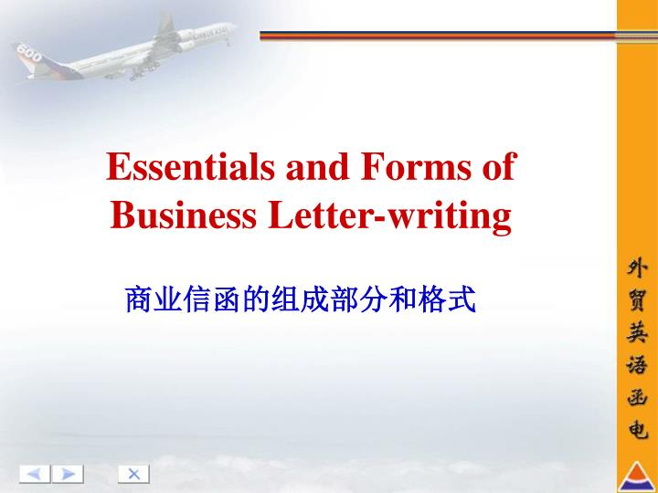 Essentials and Forms of Business Letter-writing
