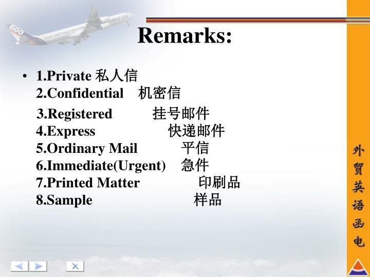 1.Private