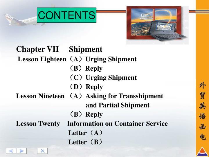 Chapter VII     Shipment