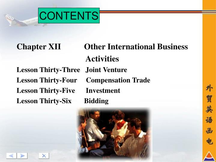 Chapter XII           Other International Business