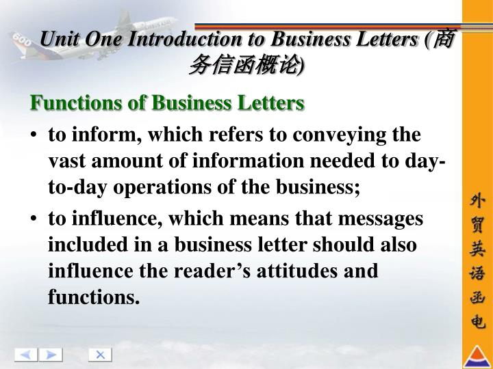 Functions of Business Letters