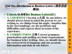unit one introduction to business letters1