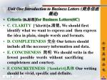 unit one introduction to business letters2