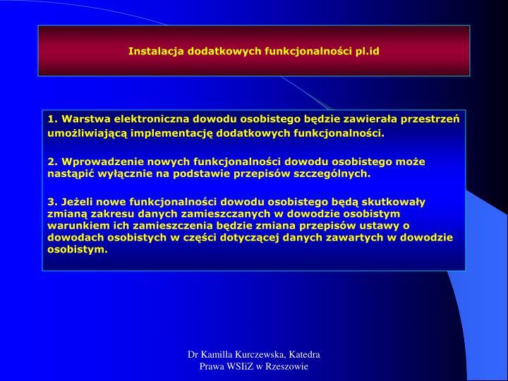 Instalacja dodatkowych funkcjonalności pl.id