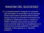 ragioni del successo2