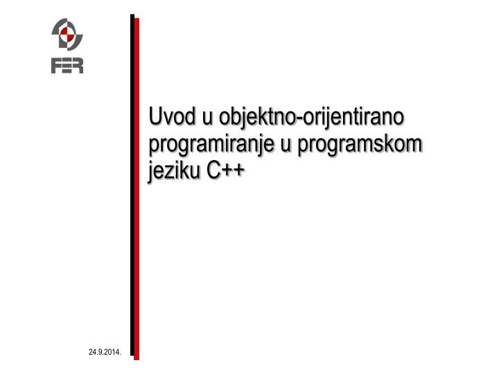 Uvod u objektno-orijentirano programiranje u