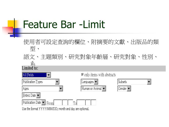Feature Bar