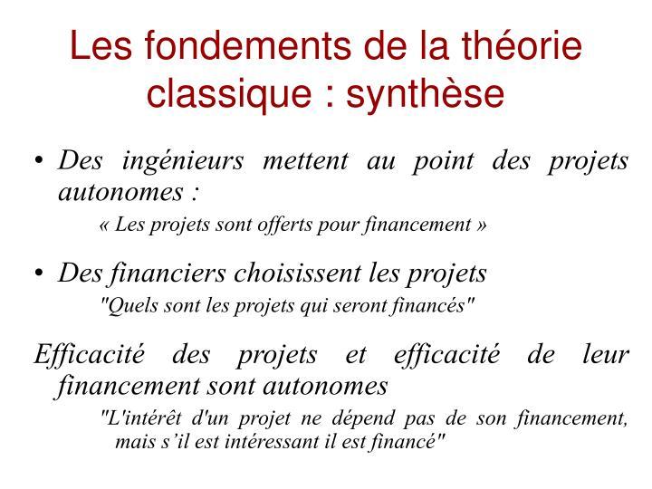 Les fondements de la théorie classique : synthèse