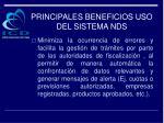 principales beneficios uso del sistema nds2