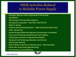 sseb activities related to reliable power supply