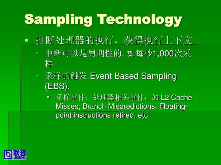Sampling Technology