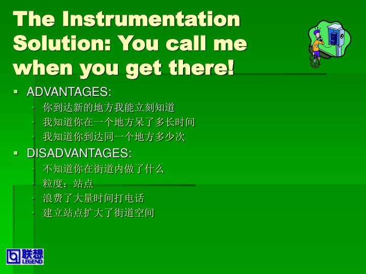 The Instrumentation Solution: You call me when you get there!