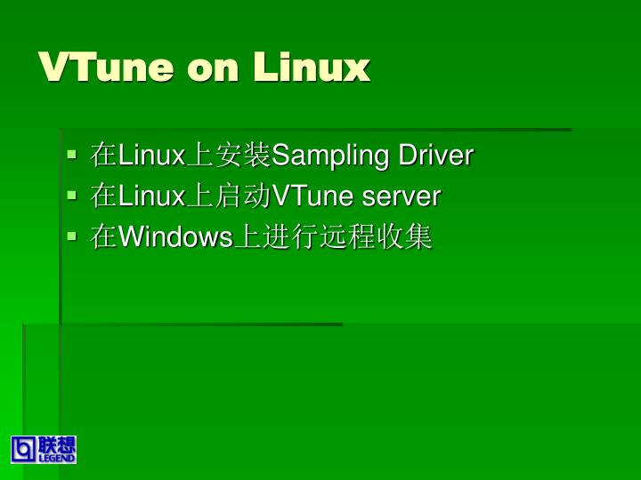 VTune on Linux