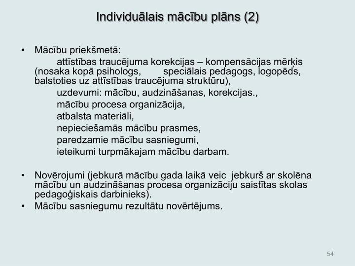 Individulais mcbu plns (2)