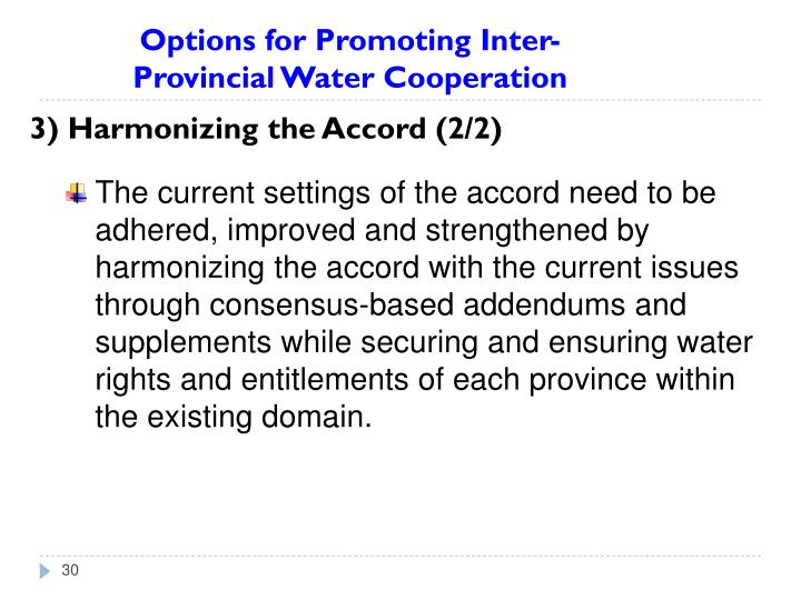 3) Harmonizing the Accord (2/2)