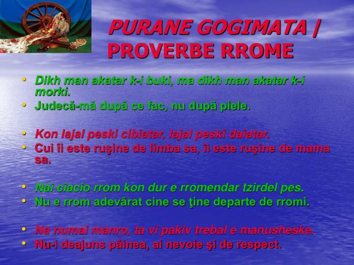 PURANE GOGIMATA