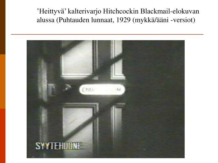 'Heittyvä' kalterivarjo Hitchcockin Blackmail-elokuvan