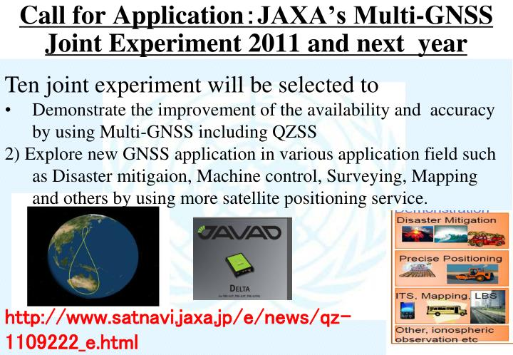 Call for Application:JAXA's Multi-GNSS Joint Experiment 2011 and next  year