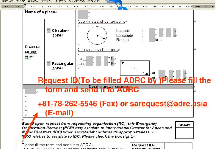 Request ID(To be filled ADRC by )Please fill the form and send it to ADRC