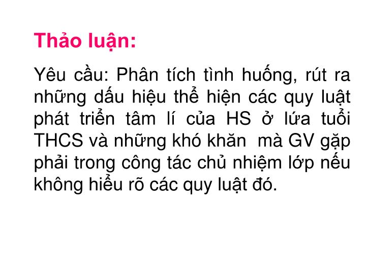 Thảo luận: