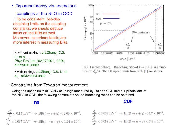 Top quark decay via anomalous