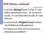 efe matrix continued