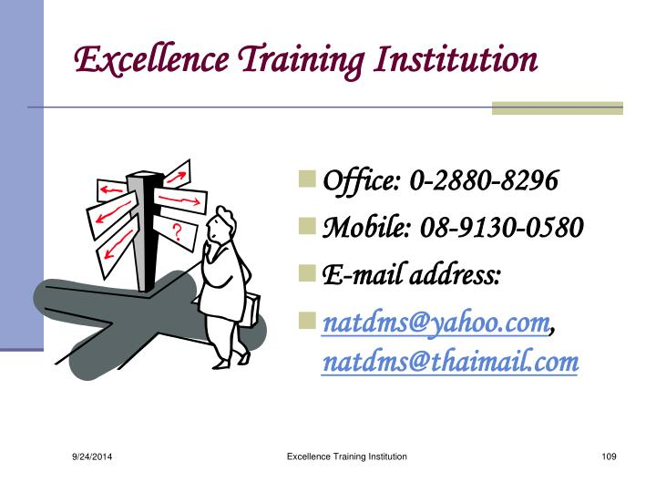Excellence Training Institution