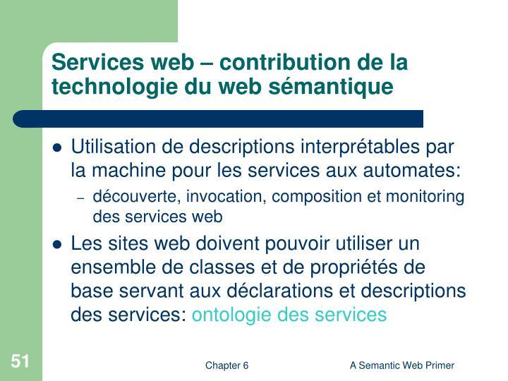 Services web – contribution de la technologie du web sémantique