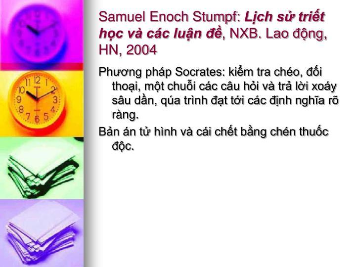 Samuel Enoch Stumpf: