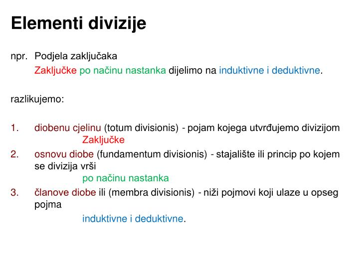 Elementi divizije