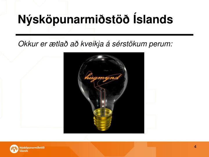 Nýsköpunarmiðstöð Íslands