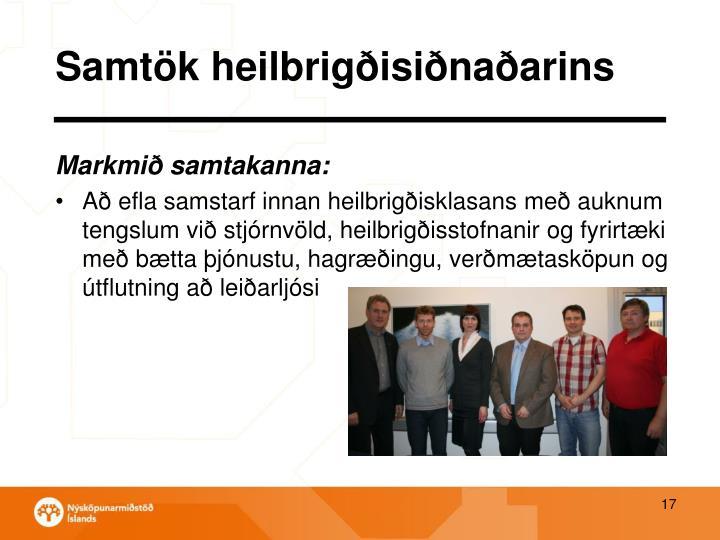 Samtök heilbrigðisiðnaðarins