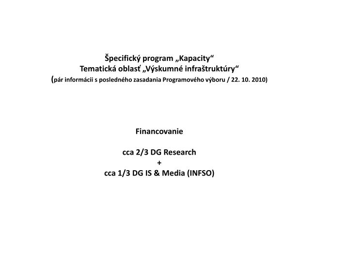 "Špecifický program ""Kapacity"""