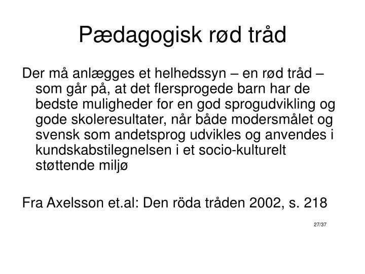Pædagogisk rød tråd