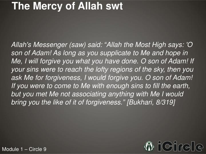 The Mercy of Allah swt