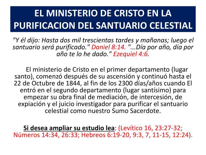 EL MINISTERIO DE CRISTO EN LA PURIFICACION DEL SANTUARIO CELESTIAL