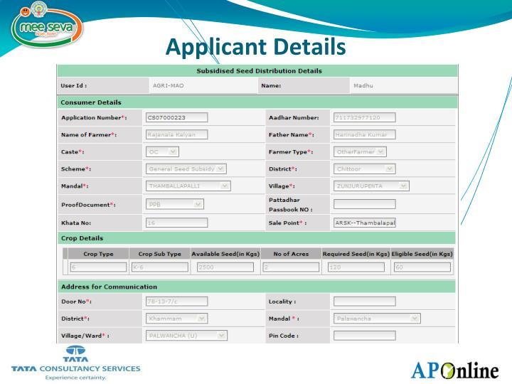 Applicant Details