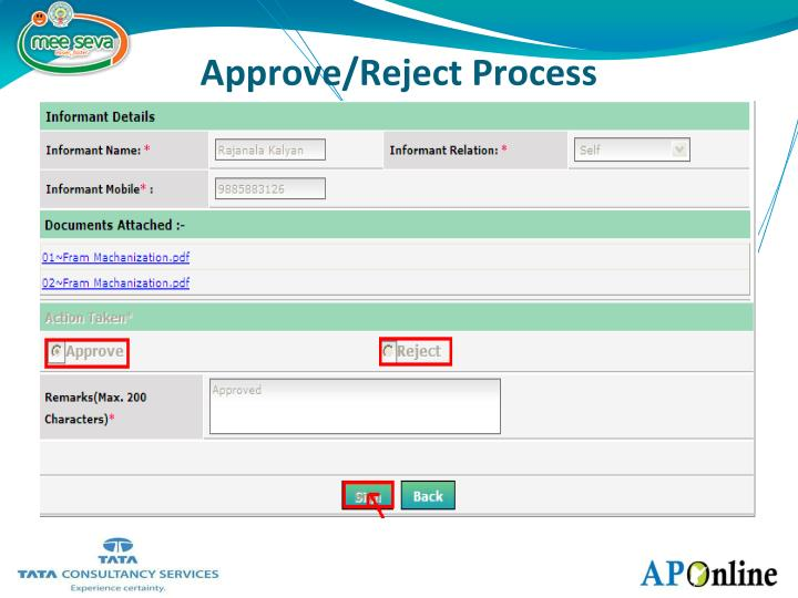 Approve/Reject Process
