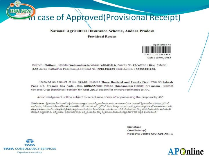 In case of Approved(Provisional Receipt)