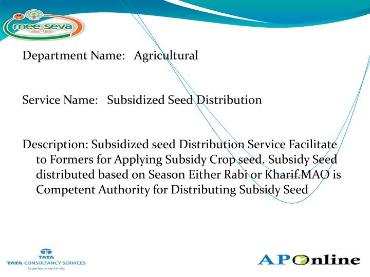 Department Name:   Agricultural
